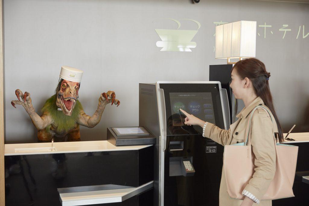 © HUISTEN BOSCH - Roboter hotel nagasaki